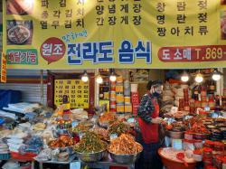 서울 신원시장에서 만난 원조 전라남도 음식점!
